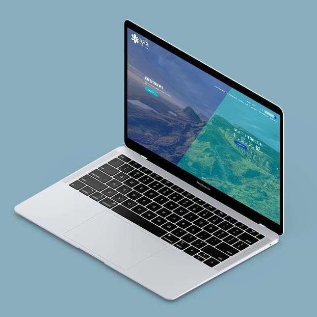 EMS Europe website on an Macbook Air